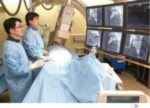 Лечение рака сердца