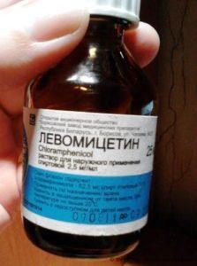 Канцерогены в медицинских препаратах