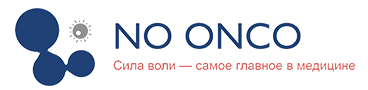 логотип No-onco